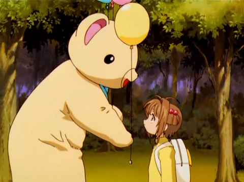 Cardcaptor Sakura Episode 44 Blooper