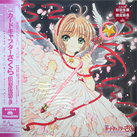 Cardcaptor Sakura: The Sealed Card LaserDisc