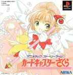Cardcaptor Sakura: Animetic Story Game