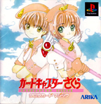 Cardcaptor Sakura: Clow Card Magic
