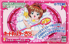 Cardcaptor Sakura: Sakura Card de Mini Game