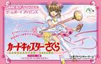 Cardcaptor Sakura: <Sakura Card-hen> ~Sakura to Card to Otomodachi~