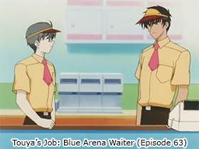 Touya's Job: Blue Arena Waiter (Episode 63)