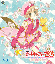 Cardcaptor Sakura The Movie 2 Blu-ray