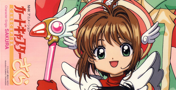 Little Miss Kinomoto — A Cardcaptor Sakura Fansite — Information