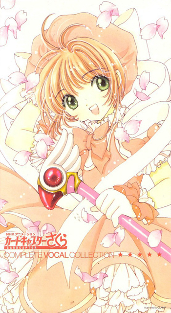 Cardcaptor Sakura: Complete Vocal Collection