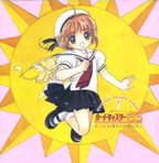 Cardcaptor Sakura: Original Drama Album 1 Sakura and Mother's Organ