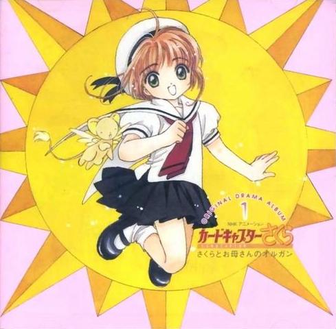 Little Miss Kinomoto — A Cardcaptor Sakura Fansite — Information