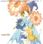 Cardcaptor Sakura: Song Collection 2