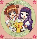 Cardcaptor Sakura: Original Soundtrack 1