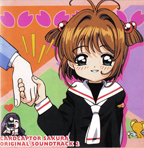 Cardcaptor Sakura: Original Soundtrack 2