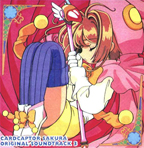Cardcaptor Sakura: Original Soundtrack 3