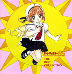 Cardcaptor Sakura: The Best Collection CD