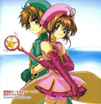 Cardcaptor Sakura: The Sealed Card Original Soundtrack