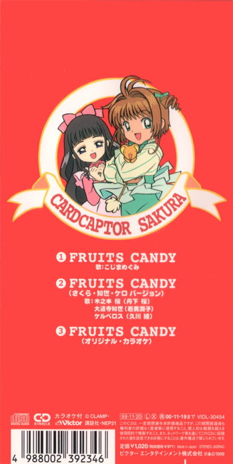 Cardcaptor Sakura: Fruits Candy Single